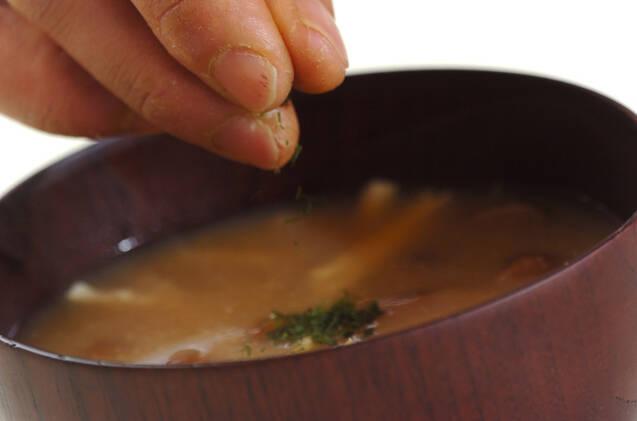 青のり入りナメコのみそ汁の作り方の手順4