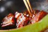 ハマチの照焼き混ぜご飯の作り方の手順3