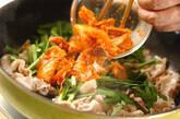 梅入り豚キムチ炒めの作り方2