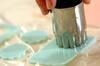 水ようかんの作り方の手順4