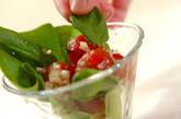プチトマトのバジルマリネの作り方3