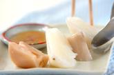 長芋とレンコン蒸しの作り方1