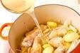 鶏ジャガ煮の作り方9