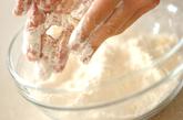 お豆腐とヨモギのスコーンの作り方2