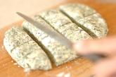 お豆腐とヨモギのスコーンの作り方6