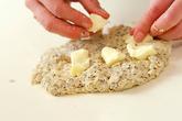 ティーケーキブレッドの作り方8