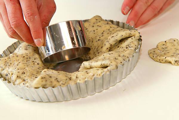 ティーケーキブレッドの作り方の手順22