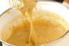 ティーケーキブレッドの作り方の手順8