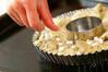 ティーケーキブレッドの作り方の手順24