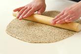 ティーケーキブレッドの作り方15