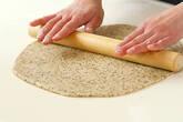 ティーケーキブレッドの作り方19