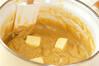 ティーケーキブレッドの作り方の手順9