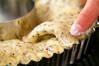 ティーケーキブレッドの作り方の手順23