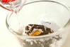 ティーケーキブレッドの作り方の手順11