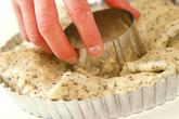 ティーケーキブレッドの作り方18