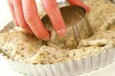 ティーケーキブレッドの作り方22
