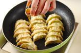 べジ餃子の作り方5