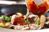 ナスと豚肉の炒め物の作り方2