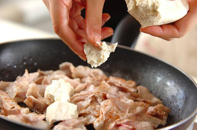 ゴーヤと豚バラのみそチャンプルーの作り方の手順5