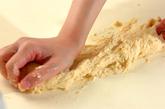 豆乳クリームのミルクパンの作り方2
