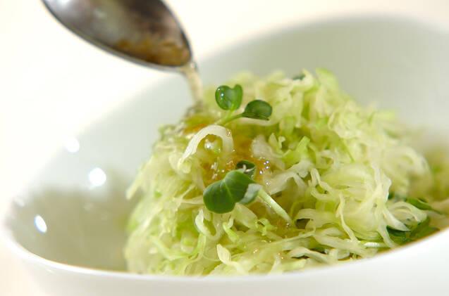 キャベツのユズコショウサラダの作り方の手順4