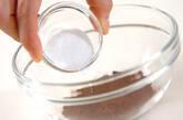 2種類の白玉揚げボールの作り方1