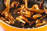 キノコの佃煮の作り方2