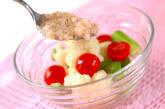 ミモザサラダの作り方1