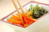 彩り野菜の和え物の作り方6