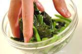 彩り野菜の和え物の作り方5