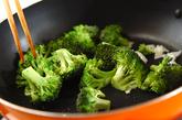 ブロッコリーのニンニク炒めの作り方1