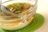 アサリのあったか豆乳汁の作り方4