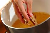 アサリのあったか豆乳汁の作り方2