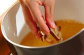 アサリのあったか豆乳汁の作り方3