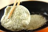 餃子の皮の磯揚げの作り方1