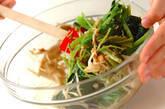 青菜のゴマ和えの作り方6