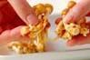 カブ取りナメコのみそ汁の作り方の手順1