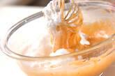 イチゴシフォンケーキの作り方10