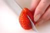 イチゴシフォンケーキの作り方の手順5