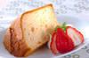 イチゴシフォンケーキの作り方の手順