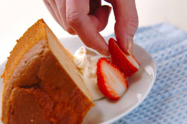 イチゴシフォンケーキの作り方の手順15
