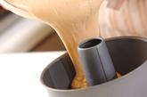 イチゴシフォンケーキの作り方7