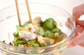 貝の甘酢和えの作り方1