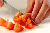 基本の塩トマトの作り方1