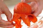 トマトのポタージュの下準備1