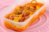 スパゲティー・ナポリタンの作り方1