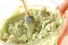 小豆抹茶クッキーの作り方の手順5