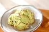 小豆抹茶クッキーの作り方の手順