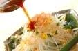 大根のおかかサラダの作り方1