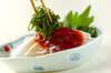 長芋の梅ダレがけの作り方の手順3